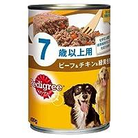 ぺディグリー 7歳以上用 ビーフ&チキン&緑黄色野菜 400g ドッグフード ぺディグリー 高齢犬用 2缶入り