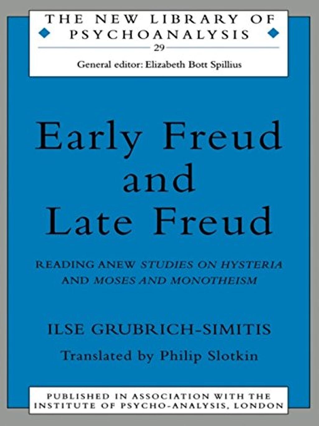 エンティティベスビオ山人形Early Freud and Late Freud: Reading Anew Studies on Hysteria and Moses and Monotheism (The New Library of Psychoanalysis Book 29) (English Edition)