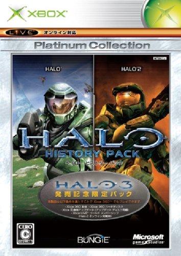 HALO ヒストリーパック Xbox プラチナコレクションの詳細を見る