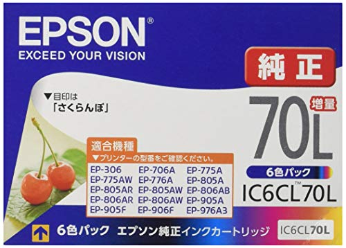 エプソン 純正 インクカートリッジ IC6CL70L 6色セ...