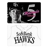SoftBank HAWKS(ソフトバンクホークス) 2016ICカードステッカー2枚セット(松田)