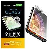 エレコム iPhone Xs Max ガラスフィルム フルカバー 全面保護 光沢【3DPETフレーム採用で角割れを防止】 ホワイト PM-A18DFLGFRWH