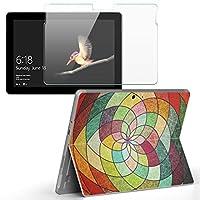 Surface go 専用スキンシール ガラスフィルム セット サーフェス go カバー ケース フィルム ステッカー アクセサリー 保護 ユニーク カラフル 模様 ステンドグラス 008061