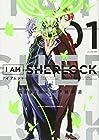 IAMSHERLOCK ~3巻 (高田康太郎、伊緒直道)