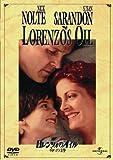 ロレンツォのオイル/命の詩 (ユニバーサル・セレクション2008年第10弾) 【初回生産限定】 [DVD]