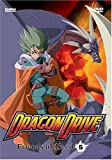Dragon Drive 5: Friends in Need [DVD] [Import]