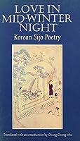 Love In Mid-Winter Night (Korean Culture Series)