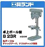 日立工機 卓上ボール盤 B23R 鉄工23mm