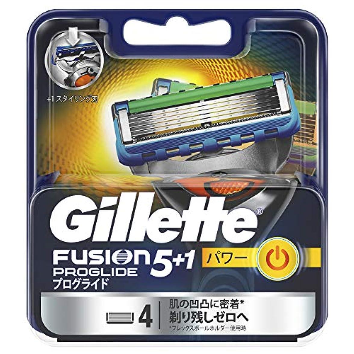 限られた所属電池ジレット プログライド フレックスボール パワー 髭剃り 替刃 4コ入