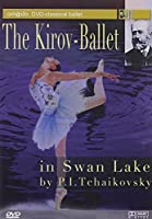 Tchaikovsky: Swan Lake [DVD]