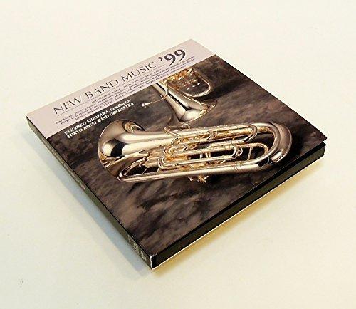 吹奏楽名曲集'99