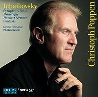 チャイコフスキー:交響曲 第6番 ロ短調「悲愴」他