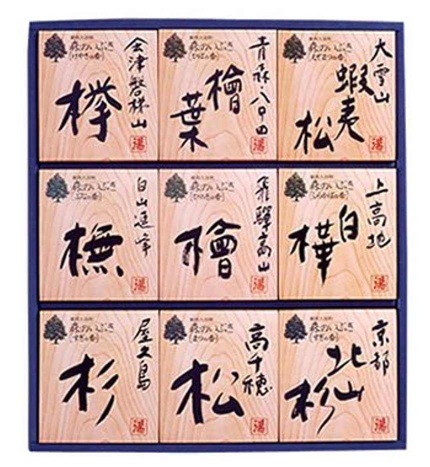 不信符号ジャンク家計応援 薬用入浴剤「森のいぶき」3,240円 3セット