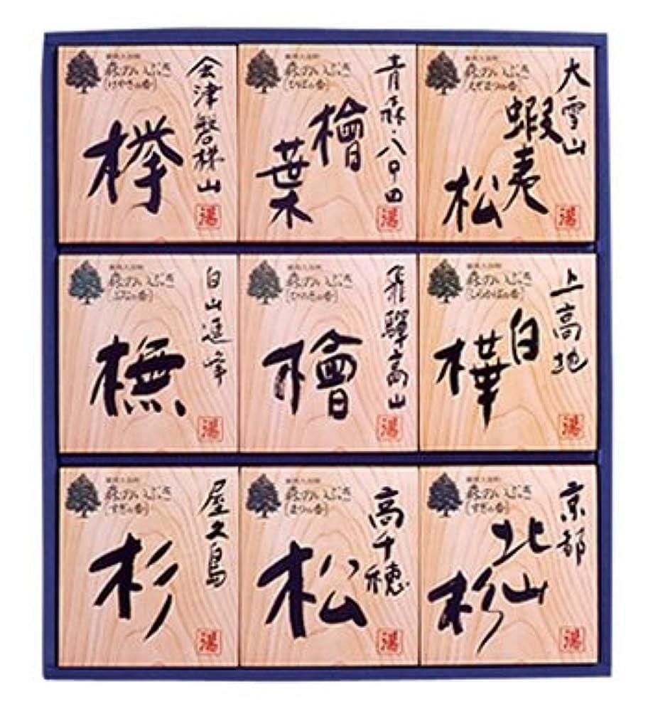 家計応援 薬用入浴剤「森のいぶき」3,240円 3セット
