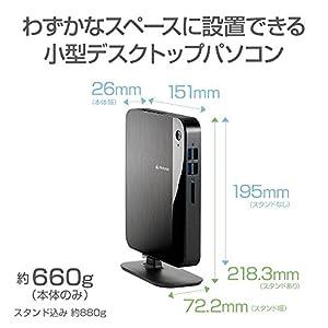 mouse デスクトップパソコン Lm-miniC232-ZB /Windows 10 Home 64bit /Celeron J3060 /2GB /32GB SSD