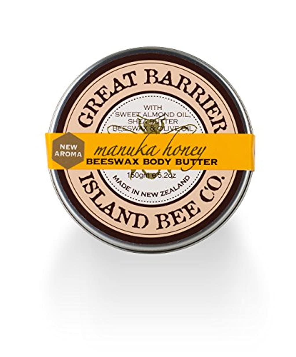 タール言い訳ベーリング海峡GBI(グレートバリアアイランドビー) マヌカハニー ボディ バター  150g