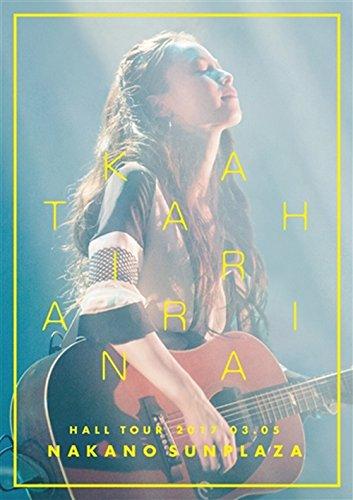 【夏の夜/片平里菜】注目の女性シンガーソングライターのデビューシングル!素朴な歌詞とコード譜に迫る♪の画像