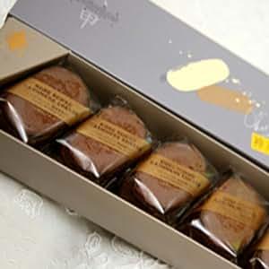 「関西スイーツ」セレクション【神戸洋藝菓子 ボックサン】神戸六甲カシミアチーズ チョコ5個入