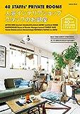 第三木曜日:大井町・田町・昭和ビル・東品川の月次点検訪問の旅に固定している!!!