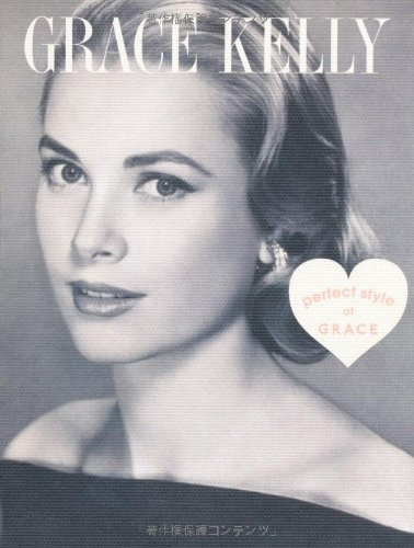 GRACE KELLY—perfect style of GLACE (MARBLE BOOKS)