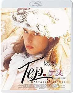 テス<4Kリマスター版> [Blu-ray]