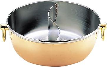 フジノス シャブ鍋銅仕上 仕切り付 30cm CQCW-300SC