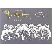 お線香 玉初堂 『淡麗香樹林』 大バラ詰170g