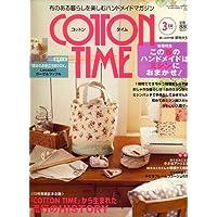 COTTON TIME (コットン タイム) 2007年 03月号 [雑誌]