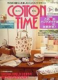 COTTON TIME (コットン タイム) 2007年 03月号 [雑誌] 画像