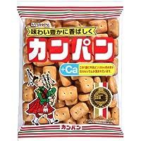 三立製菓200gかんぱん×10袋×2箱