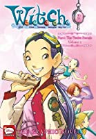 W.I.T.C.H.: The Graphic Novel, Part I. The Twelve Portals, Vol. 2