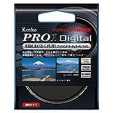 Kenko カメラ用フィルター PRO1D WIDE BAND サーキュラーPL (W) 77mm コントラスト上昇・反射除去用 517727 画像