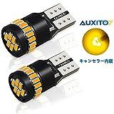AUXITO T10 LED アンバー 2個入り サイドウインカー LEDランプ キャンセラー内蔵 3014LED24個 イエロー ルームランプ 30000時間寿命 ポジション/カーテシー/トランクランプ 12V 1年品質保証