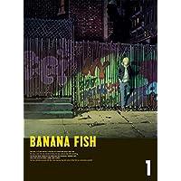 【早期購入特典あり】BANANA FISH Blu-ray Disc BOX 1