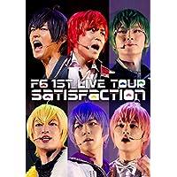 おそ松さん on STAGE F6 1st LIVEツアー Satisfaction *DVD
