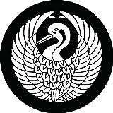 家紋シール 諏訪鶴の丸紋 布タイプ 直径40mm 6枚セット NS4-1956
