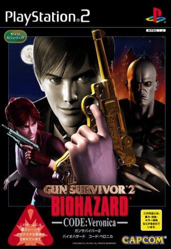 PS2/ガンサバイバー2 バイオハザード コード ベロニカ