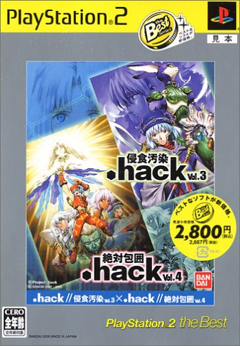 .hack//Vol.3×Vol.4 PlayStation 2 the Bestの詳細を見る