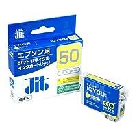 ジット JITインクICY50対応 【改】* JIT-E50YZ