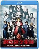 鋼の錬金術師[Blu-ray/ブルーレイ]
