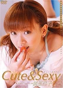 Cute&Sexy [DVD]