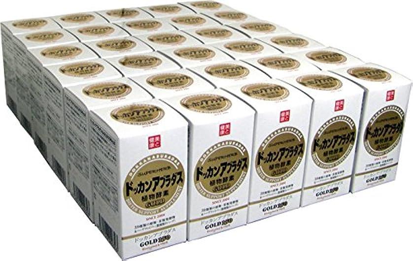 影響力のある安らぎ暖かさドッカンアブラダスゴールド 150粒入×30個セット