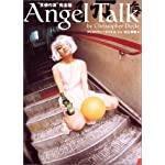 """Angel Talk―""""天使の涙""""完全版"""