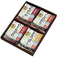生鮮米 ギフトBOX 2合×4種食べ比べセット 4袋入 1.2kg 包装タイプ 平成29年産