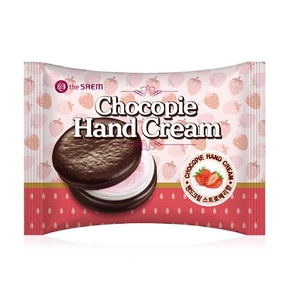 上級最も遠いキルスザセム チョコパイ ハンドクリーム ストロベリー [海外直送品][並行輸入品]