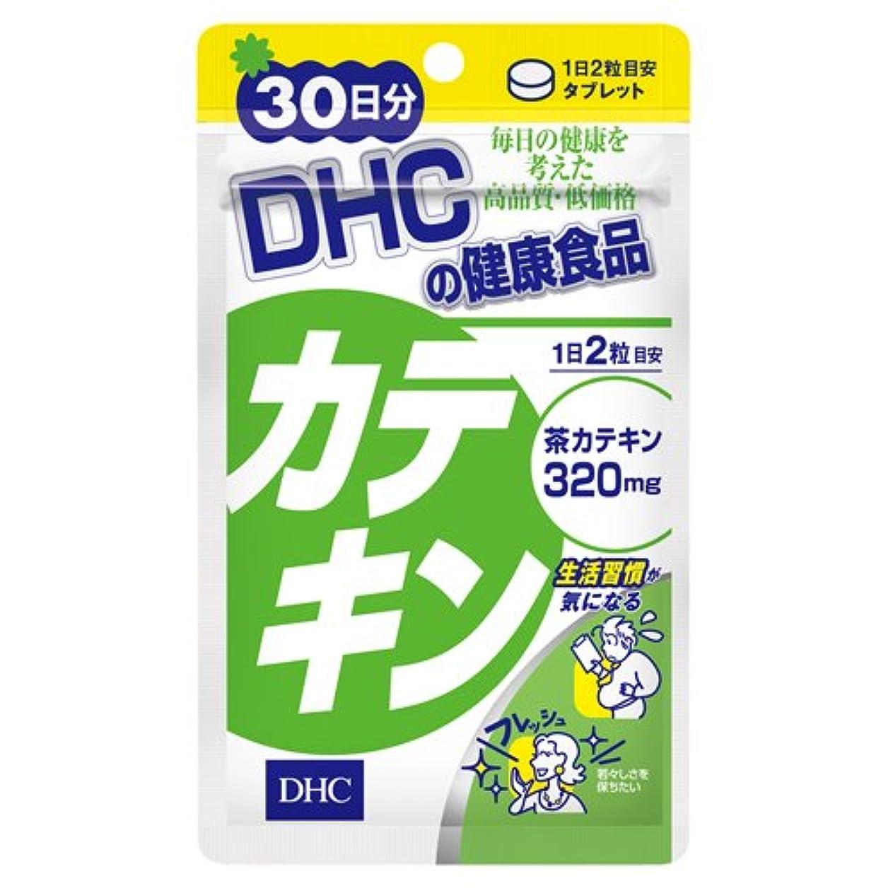破産味復活カテキン 30日分