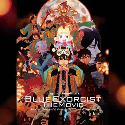 青の祓魔師 劇場版 オリジナル・サウンドトラックの詳細を見る