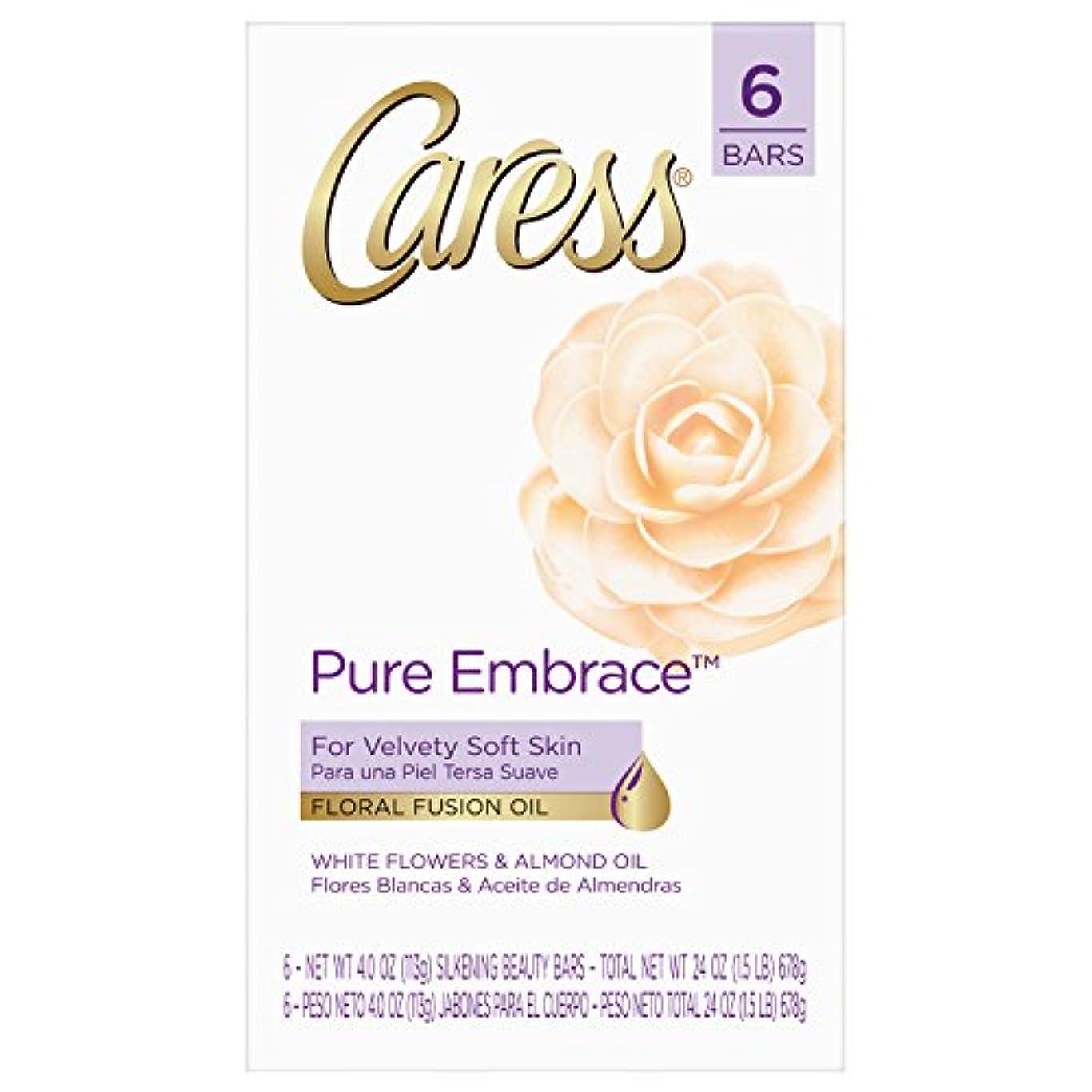 スキーム呼吸木曜日Pure Embrace Beauty Bar