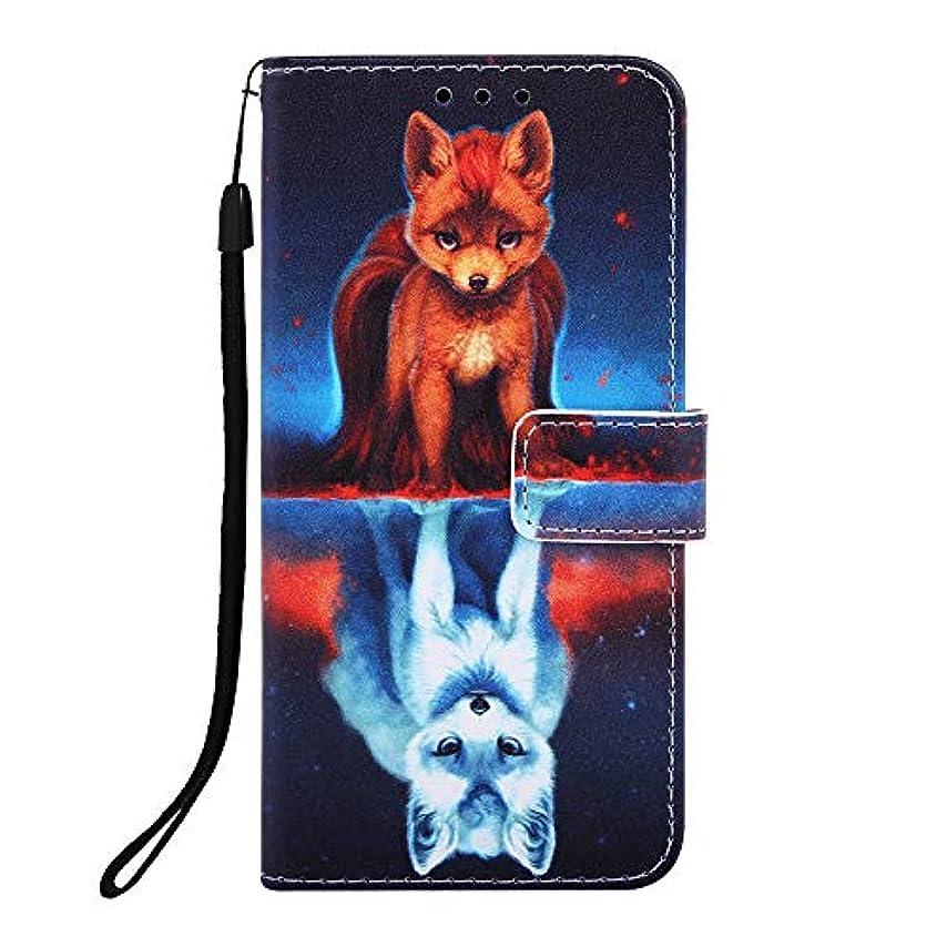 システム居住者鯨Lomogo iPhone XS Max ケース 手帳型 耐衝撃 レザーケース 財布型 カードポケット スタンド機能 マグネット式 アイフォンXS Max 手帳型ケース カバー 人気 - LOYBO450069 L9