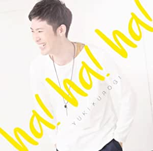 ha!ha!ha!(初回限定盤)(DVD付)